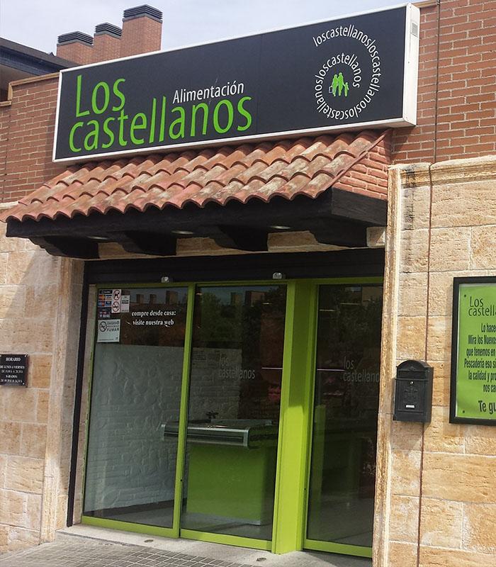 Escaparte para puerta de paso para tienda de Alimentación Los Castellanos por Cerrajería Keymar